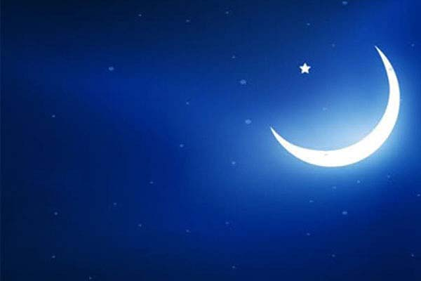 Eid moon show Eid-ul-Fitr festival will be celebrated across the country today
