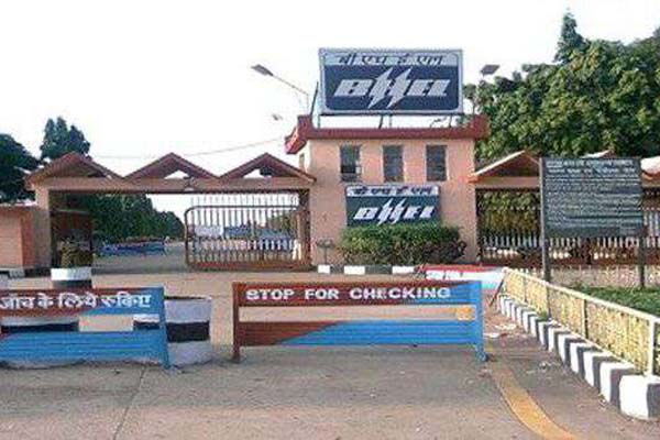 Public sector company BHEL pays 100% dividend