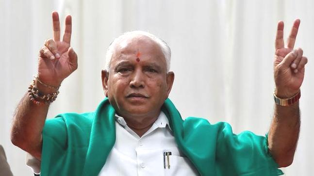 Karnataka CM Yeddyurappa said on One Nation, One Language