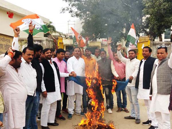 Congress burnt effigy of Energy Minister Shrikant Sharma
