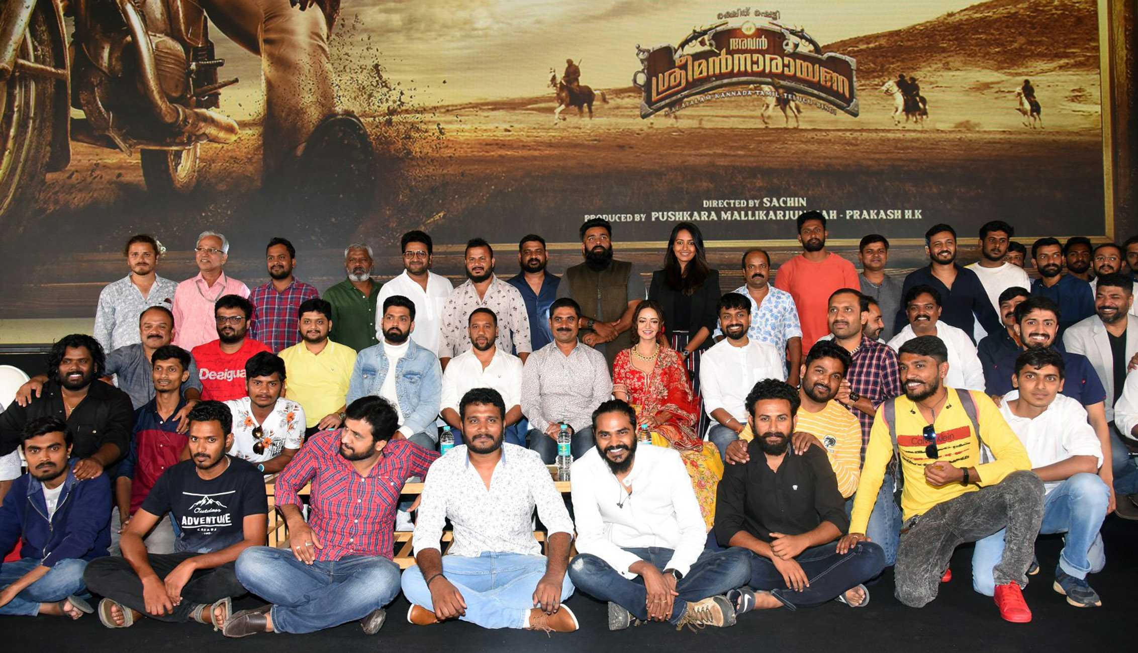 Trailer launch of the most awaited romantic action comedy film Avane shrimannarayana