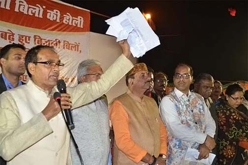 Electricity bills will not be recovered from injustice: Shivraj Singh