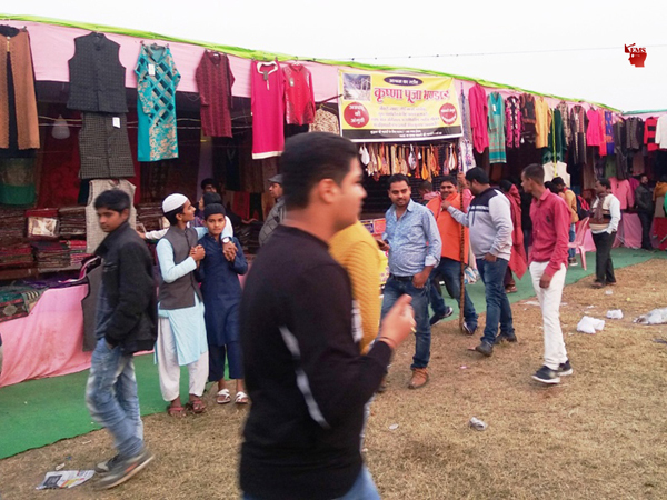 People gathered in Khadi Village Industries Exhibition Fair