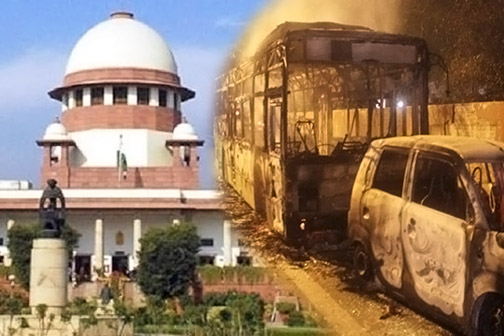 Supreme court strict stand on violent demonstrations of students in Jamia and AMU