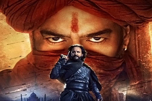 """Second trailer of movie """"Tanaji"""" out with double action  released the Second trailer of movie """"Tanaji"""" out with double action"""
