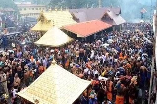 Increase in devotees of Lord Ayyappa, revenue of Sabarimala reached 100 crores