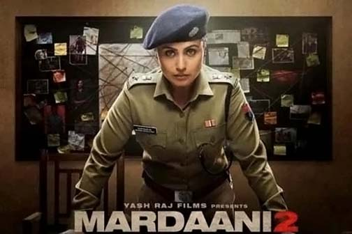Rani Mukerji is coming as a news anchor to reveal the public in 'Mardaani 2'