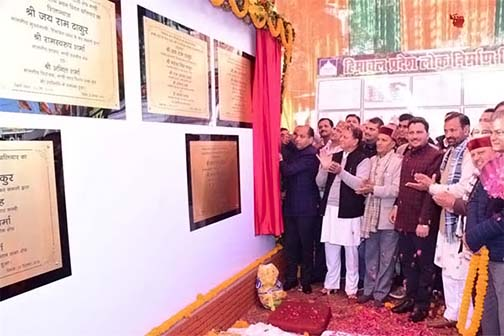 Chief Minister lays foundation stone for drinking water supply and sewage schemes