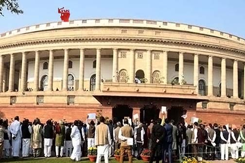 (Ras) Congress uproar in Rajya Sabha on Citizenship Amendment Bill