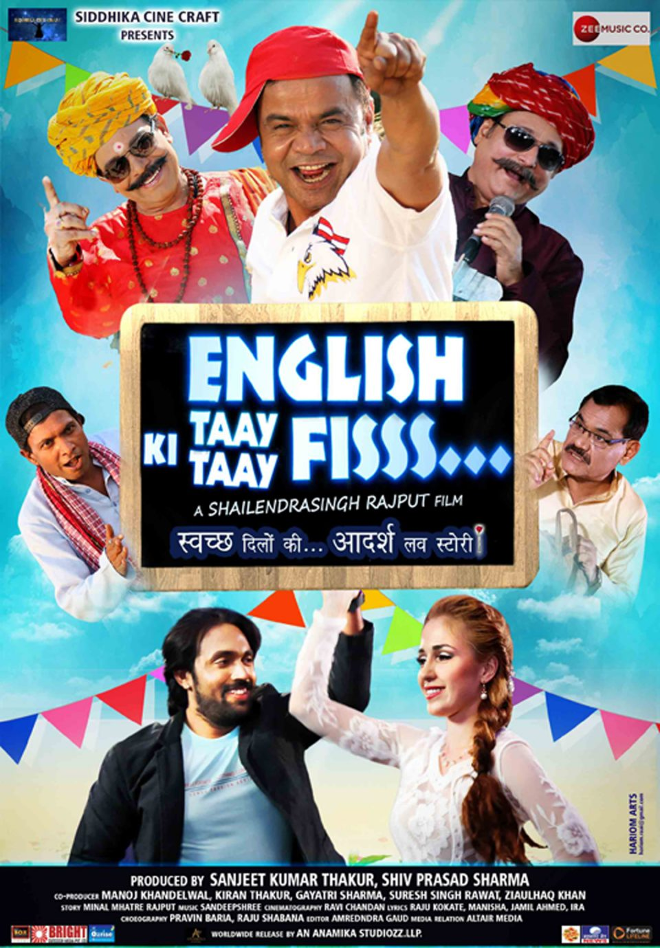 English ki Taay taay fisss all set to hit cinema on 3rd Jan 2020