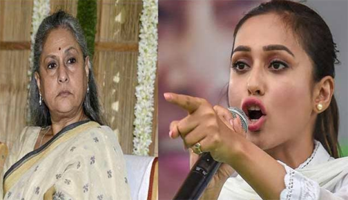 TMC MP Mimi Chakraborty agrees with Jaya Bachchan's statement of handing over the miscreants to the public