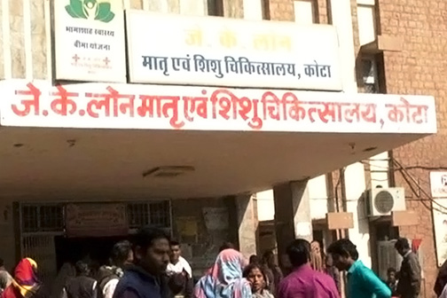 Premature death of 100 children in Rajasthan Kota Hospital