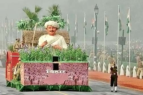 After Maharashtra and Bengal in the Republic Parade, now the tableau of Bihar is also out