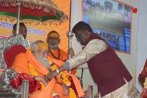 Jagadguru Shankaracharya launches Sanskrit teacher training program