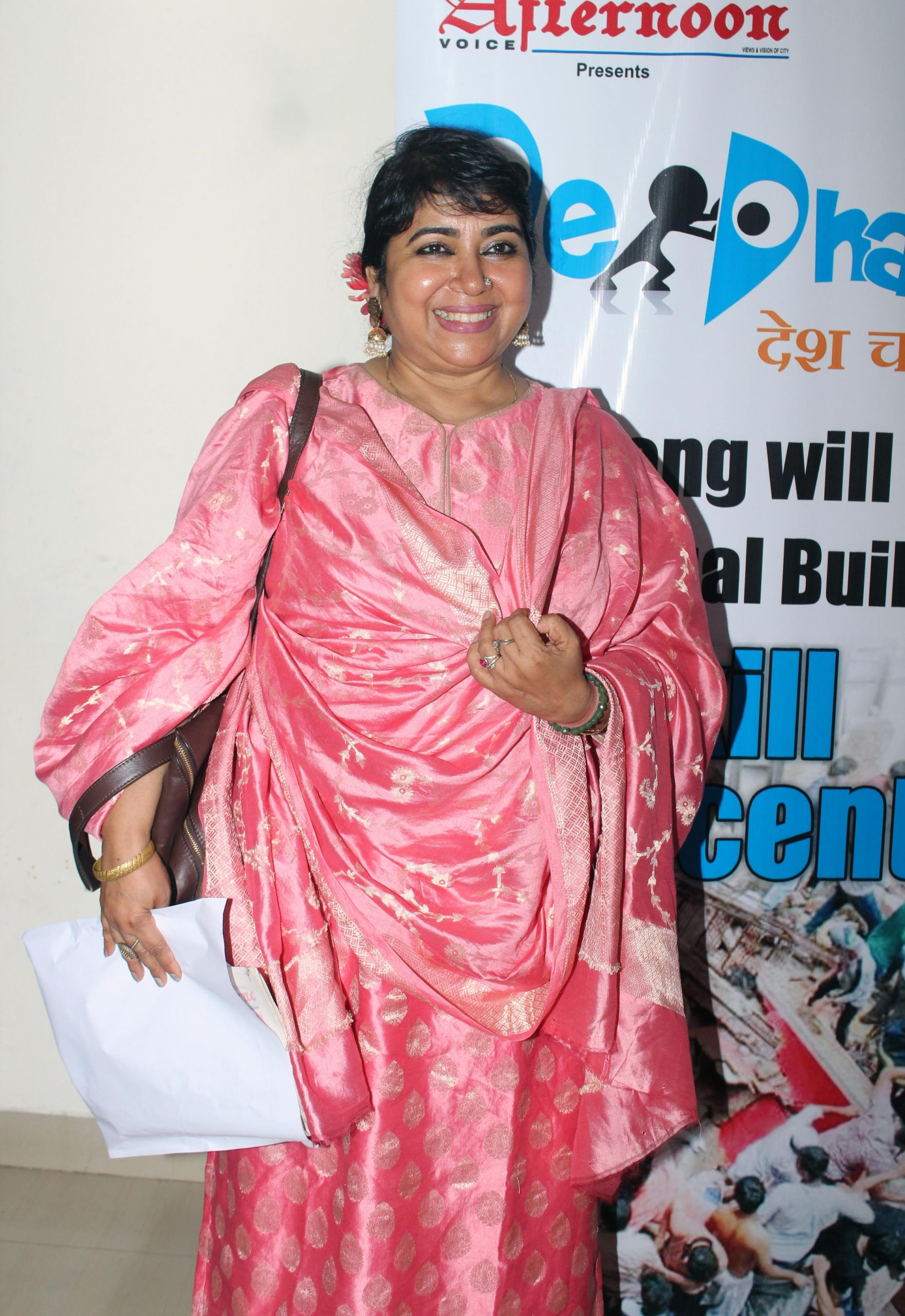 Dr. Soma Ghosh  Nana Nani Foundation is organising 1st Dream Achievers Awards – Bank of Bollywood Dr