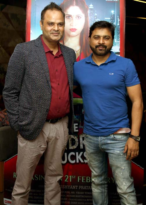 dushyant singh & santokh singh  Ahsaan Qureshi and others attended screening of The Hundred Bucks dushyant singh santokh singh
