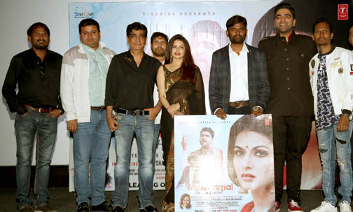 shivaji patil,rajebhau phad,kishan kumar,bhagyashree,santosh mijgar,shaurya mehta & DH Hrmony  Shaurya Mehta's debut single Mukammal Na Hui Chahat by T Series – Bank of Bollywood shivaji patilrajebhau phadkishan kumarbhagyashreesantosh mijgarshaurya mehta DH Hrmony